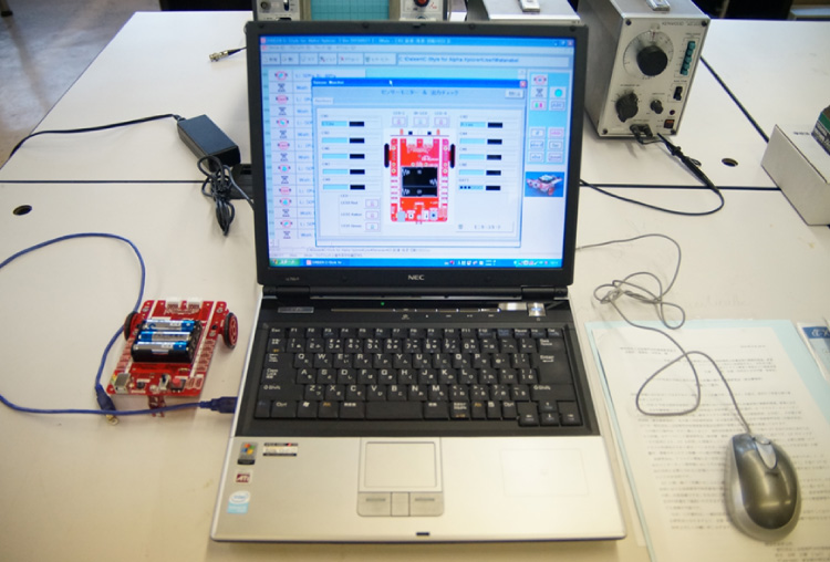 電気・電子、制御の融合